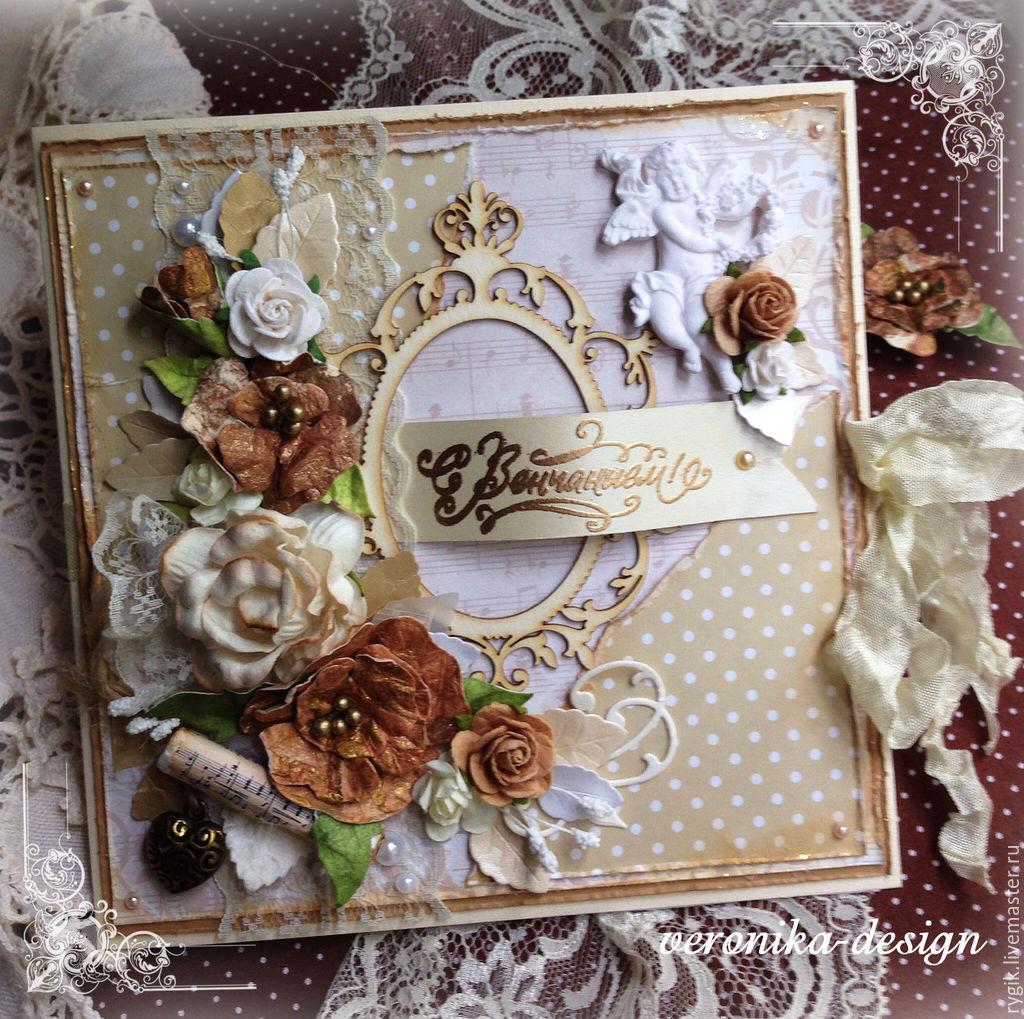 Подписать открытку с венчанием