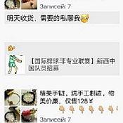 Дизайн и реклама ручной работы. Ярмарка Мастеров - ручная работа Описание вашей работы на китайском языке. Handmade.