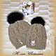 Шапки ручной работы. Заказать Шапочки для мамы и дочки, FAMILY LOOK, шапка вязаная. Pay_tinka 'Magic HandMade'. Ярмарка Мастеров.