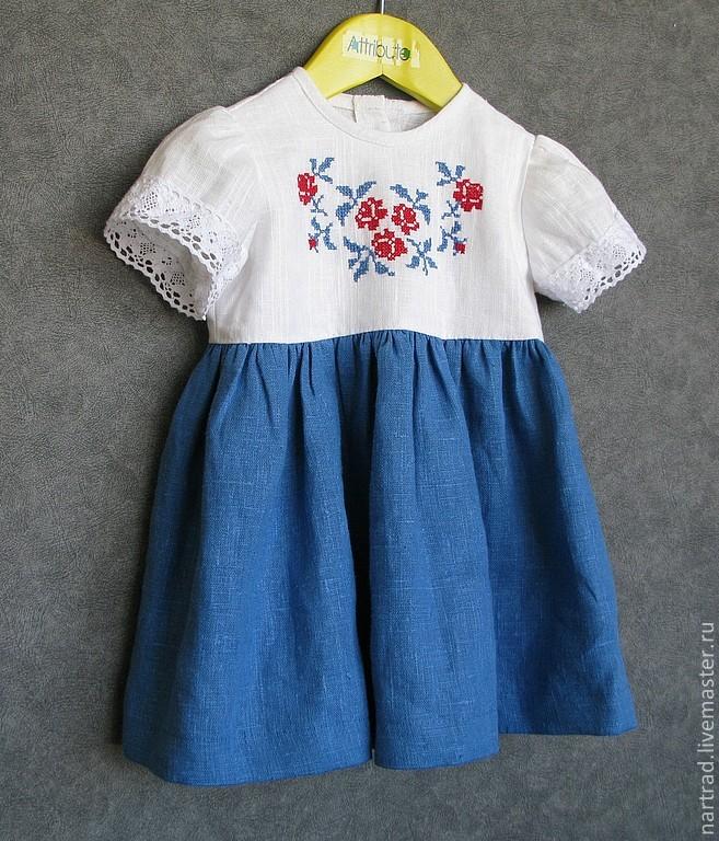Baby dress, Dress, Anapa,  Фото №1
