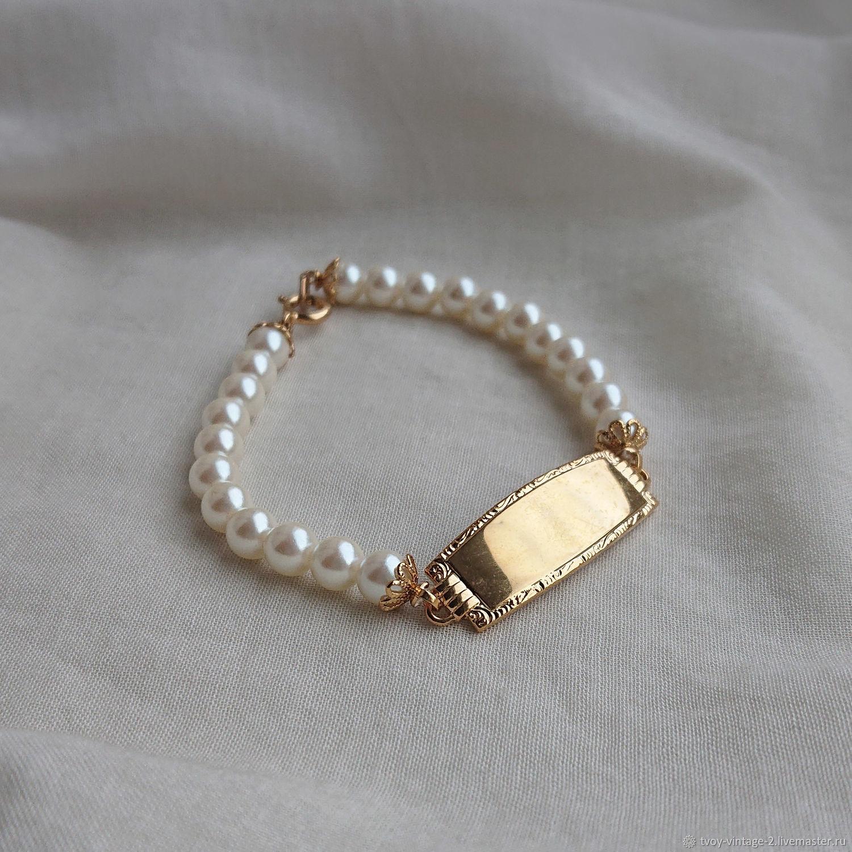 Винтаж: Необычный браслет 1928 Jewelry «Трепетное чувство», Браслеты винтажные, Москва,  Фото №1
