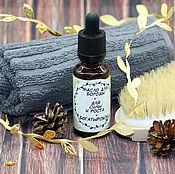 Косметика ручной работы handmade. Livemaster - original item Oil for beard Heroic. Handmade.