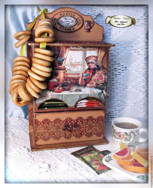 """Кухня ручной работы. Ярмарка Мастеров - ручная работа. Купить Чайный домик """"Время пить чай"""". Handmade. Коричневый"""