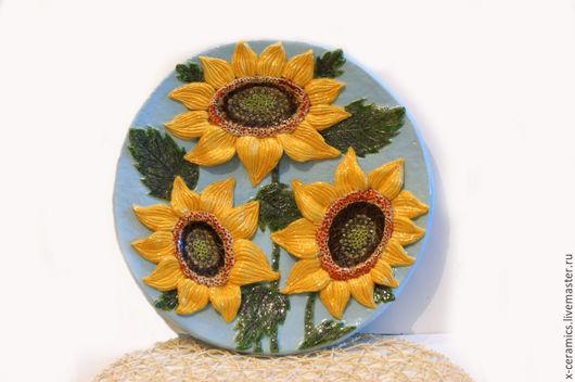Большое блюдо панно керамическое настенное Желтые подсолнухи. Авторская керамика Ксении Гольд