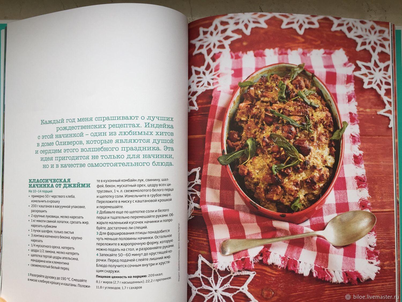 картинки кликабельны, рецепты джейми оливера на русском с фото хэтчбеки, как правило