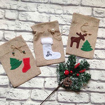 Мешочки для подарков:Джутовые новогодние мешочки