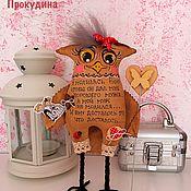 Куклы и игрушки ручной работы. Ярмарка Мастеров - ручная работа Сова. Handmade.