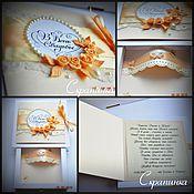 Подарки к праздникам ручной работы. Ярмарка Мастеров - ручная работа Свадебная открытка для денег. Handmade.