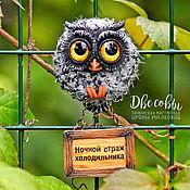 Сувениры и подарки handmade. Livemaster - original item Owl