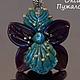 Кулон `Черная орхидея` 3,5см,( подвеска, подарок подруге)