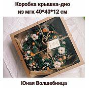 Сувениры и подарки ручной работы. Ярмарка Мастеров - ручная работа Коробка крышка-дно 40х40х12 см из МГК - упаковка для венков. Handmade.