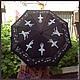 """Зонты ручной работы. Ярмарка Мастеров - ручная работа. Купить Зонт """"И льется музыка"""". Handmade. Зонт, зонт в подарок"""
