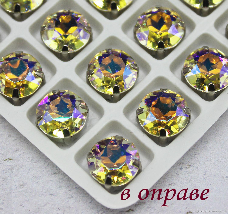 Rhinestones in a frame of 10 mm Morning dandelion, Crystals, Solikamsk,  Фото №1