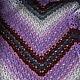 В этой шали соединились оттенки серых и сиреневых цветов -цветов заката, когда все очертания размыты и неясны , а цвета приобретают совершенно невероятные оттенки! Местами пропущена нить с люрексом.