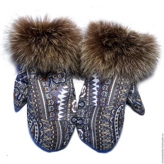 Варежки из павловопосадского платка с меховой опушкой.