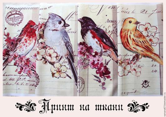 """Шитье ручной работы. Ярмарка Мастеров - ручная работа. Купить принт на ткани из серии """" Винтажные птицы"""". Handmade. Комбинированный"""