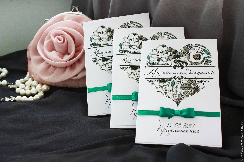 Открыток на свадьбу продажа, детей тренеру картинка