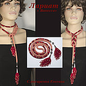 Украшения handmade. Livemaster - original item Lariat beaded