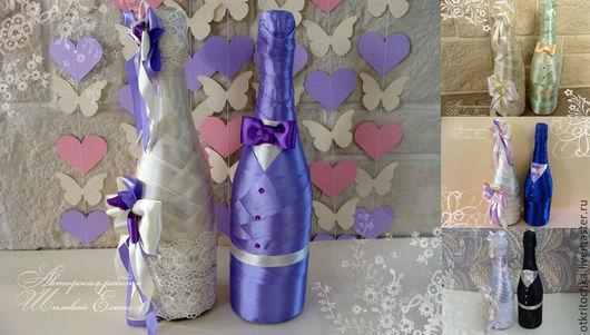 Свадебные аксессуары ручной работы. Ярмарка Мастеров - ручная работа. Купить Украшение свадебных бутылок (цвет любой). Handmade.