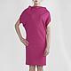 платье розовое, платье фуксия, платье длиной до колен, платье свободного кроя, платье комфортное, платье удобное, платье на каждый день