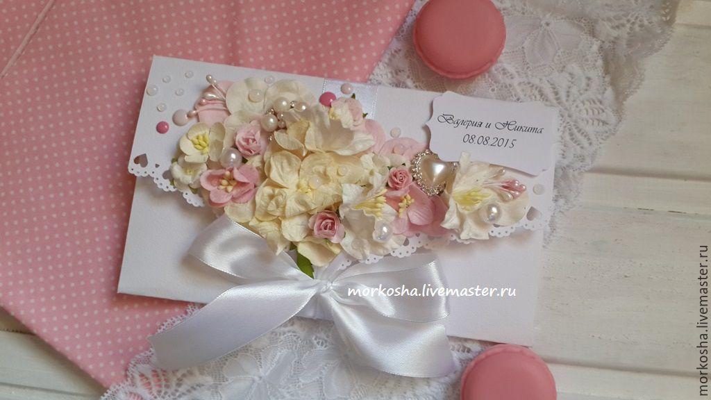 Конверт для денег (август 2015), Открытки свадебные, Москва,  Фото №1