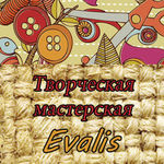 Бижутерия  (evalisbijou) - Ярмарка Мастеров - ручная работа, handmade