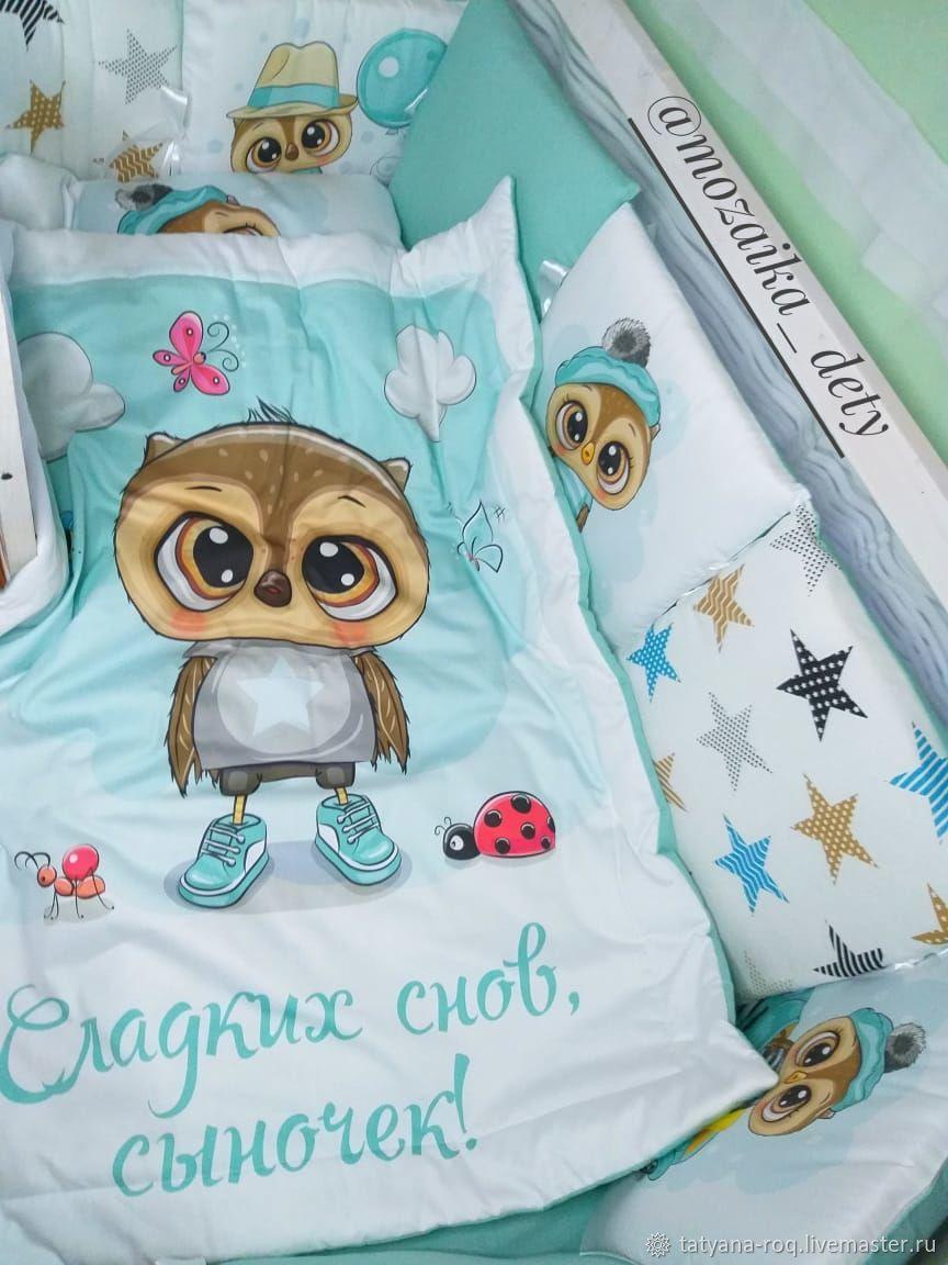 бортики в кроватку с одеялом и подушкой, комплект, Бортики в кроватку, Алексин,  Фото №1