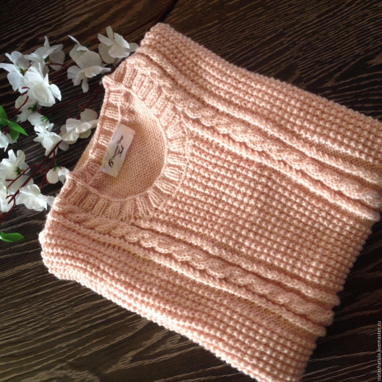 Молодежный вязаный пуловер доставка