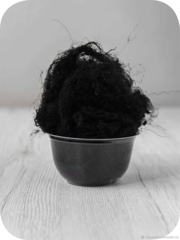 The tow of filaments of silk Saree Dark 10 g. Italian factory DHG, Fiber, Berdsk,  Фото №1