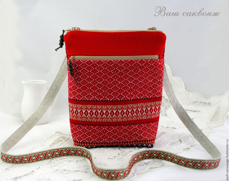 0a086818c9f1 Handbags handmade. Slavic handbag shoulder Bag for documents. Vash  sacvoyage. My Livemaster.