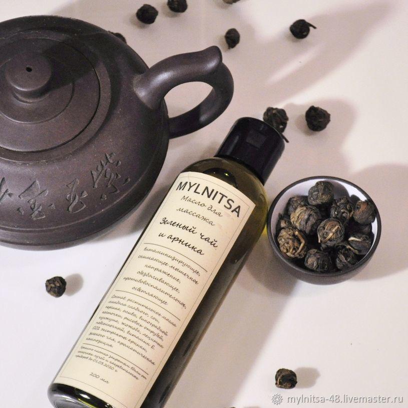 Oils & Blends handmade. Livemaster - handmade. Buy Green tea and Arnica, venotonic oil for massage.Olive
