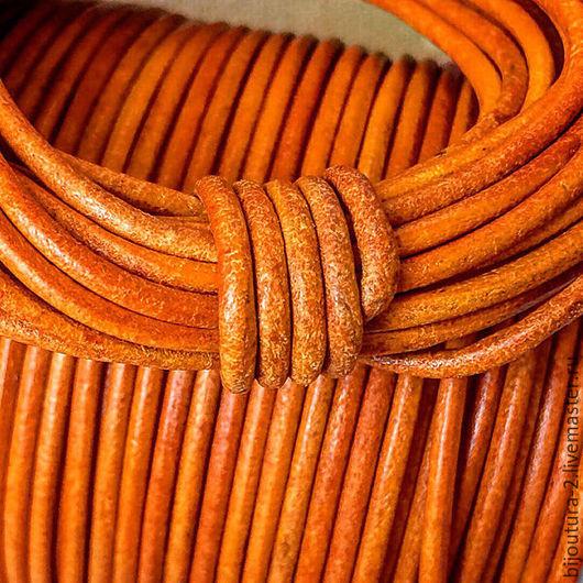 Для украшений ручной работы. Ярмарка Мастеров - ручная работа. Купить Шнур кожаный (арт.к2) 2 мм, античный/винтажный оранжевый. Handmade.