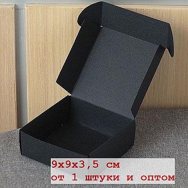 Материалы для творчества ручной работы. Ярмарка Мастеров - ручная работа 9х9х3,5 - черная с откидной крышкой коробка. Handmade.