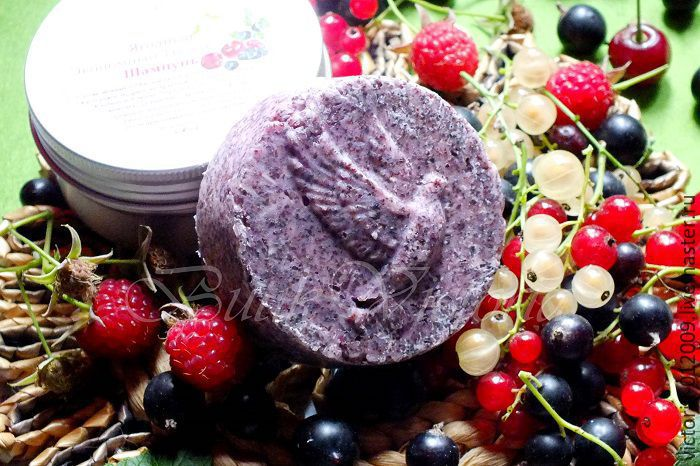 Shampoos handmade. Livemaster - handmade. Buy Solid shampoo Berry.Shampoo, anti-dandruff shampoo, berry shampoo