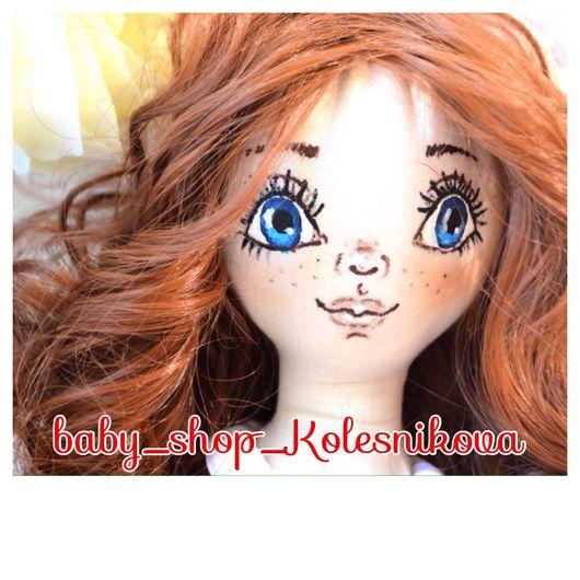 """Куклы тыквоголовки ручной работы. Ярмарка Мастеров - ручная работа. Купить Кукла """"Настенька"""". Handmade. Кукла, кукла из ткани"""