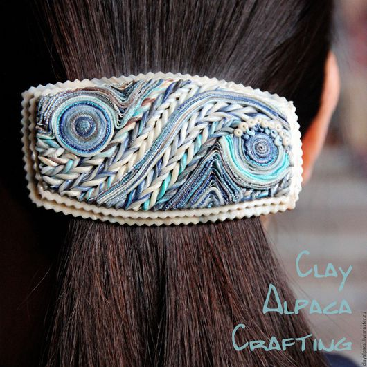 Заколка `Морозное утро` Аксессуары и украшения для волос handmade