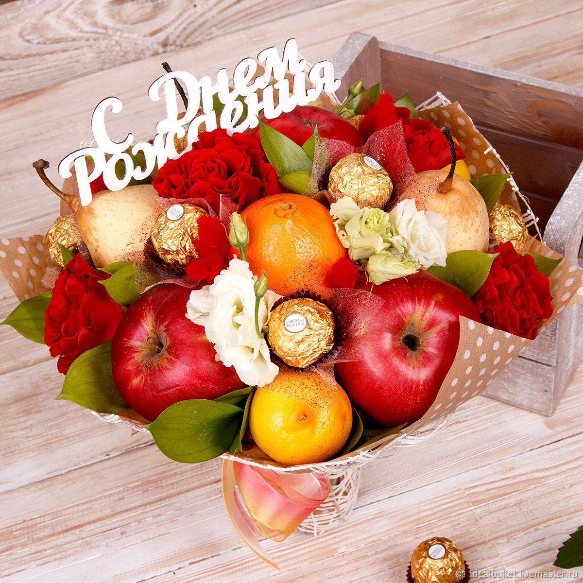 одно картинки фруктовый букет на день рождения такой обычай