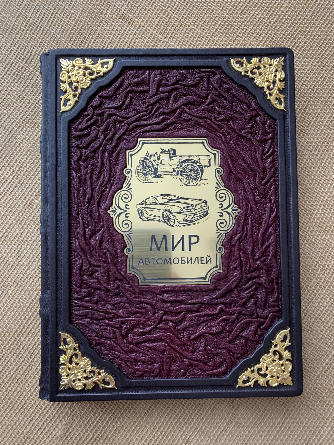 World of cars gift book in leather cover, Gift books, Moscow,  Фото №1