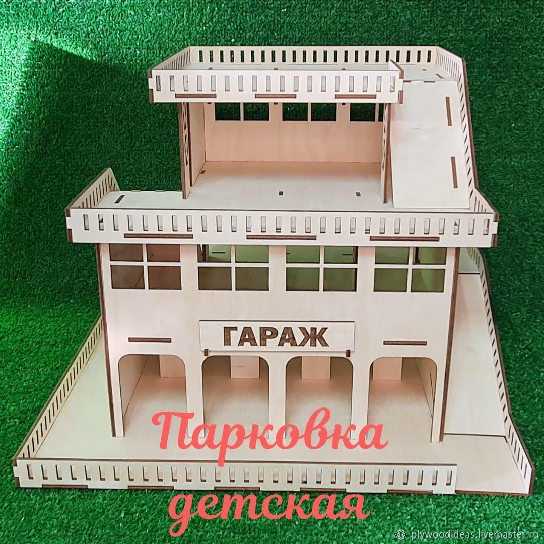 Детская парковка 4 этажа, Техника роботы транспорт, Москва,  Фото №1