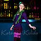 Платья ручной работы. Платье с градиентной юбкой. Katerina Kulida. Интернет-магазин Ярмарка Мастеров. Фиолетовое платье, рюши