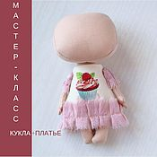 Patterns for dolls and toys handmade. Livemaster - original item Pattern of a small doll MK dress. Handmade.