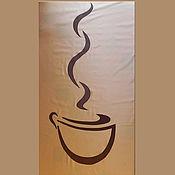Для дома и интерьера ручной работы. Ярмарка Мастеров - ручная работа Штора Черный кофе с молочной пенкой. Handmade.