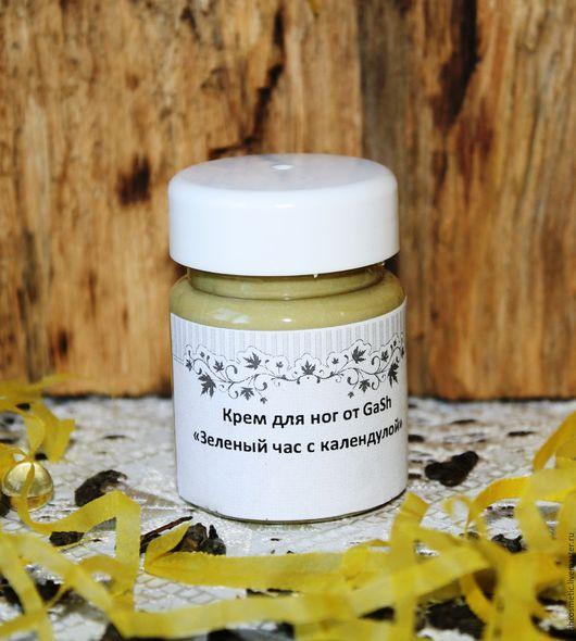 Крем для ног `Зеленый чай с календулой`. Питательный, ранозаживляющий крем.