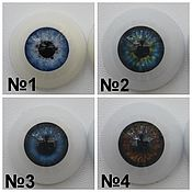 Материалы для творчества handmade. Livemaster - original item Eye 22 mm. Handmade.