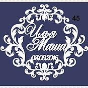 Свадебный салон ручной работы. Ярмарка Мастеров - ручная работа Монограмма травяная от 450-1000мм. Handmade.