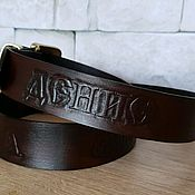 Аксессуары handmade. Livemaster - original item Men`s leather belt with embossed name with the inscription in Latin. Handmade.