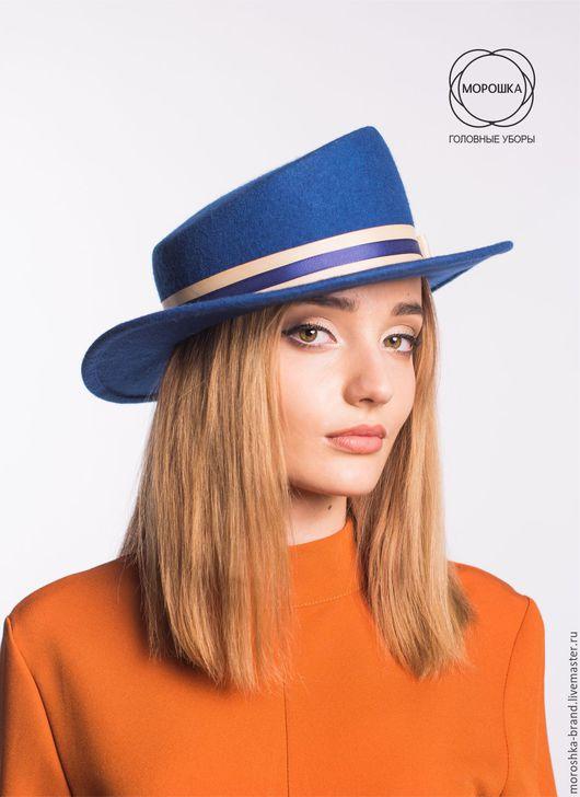 Шляпы ручной работы. Ярмарка Мастеров - ручная работа. Купить Фетровая шляпа. Синяя. Handmade. Тёмно-синий, осенняя шляпа