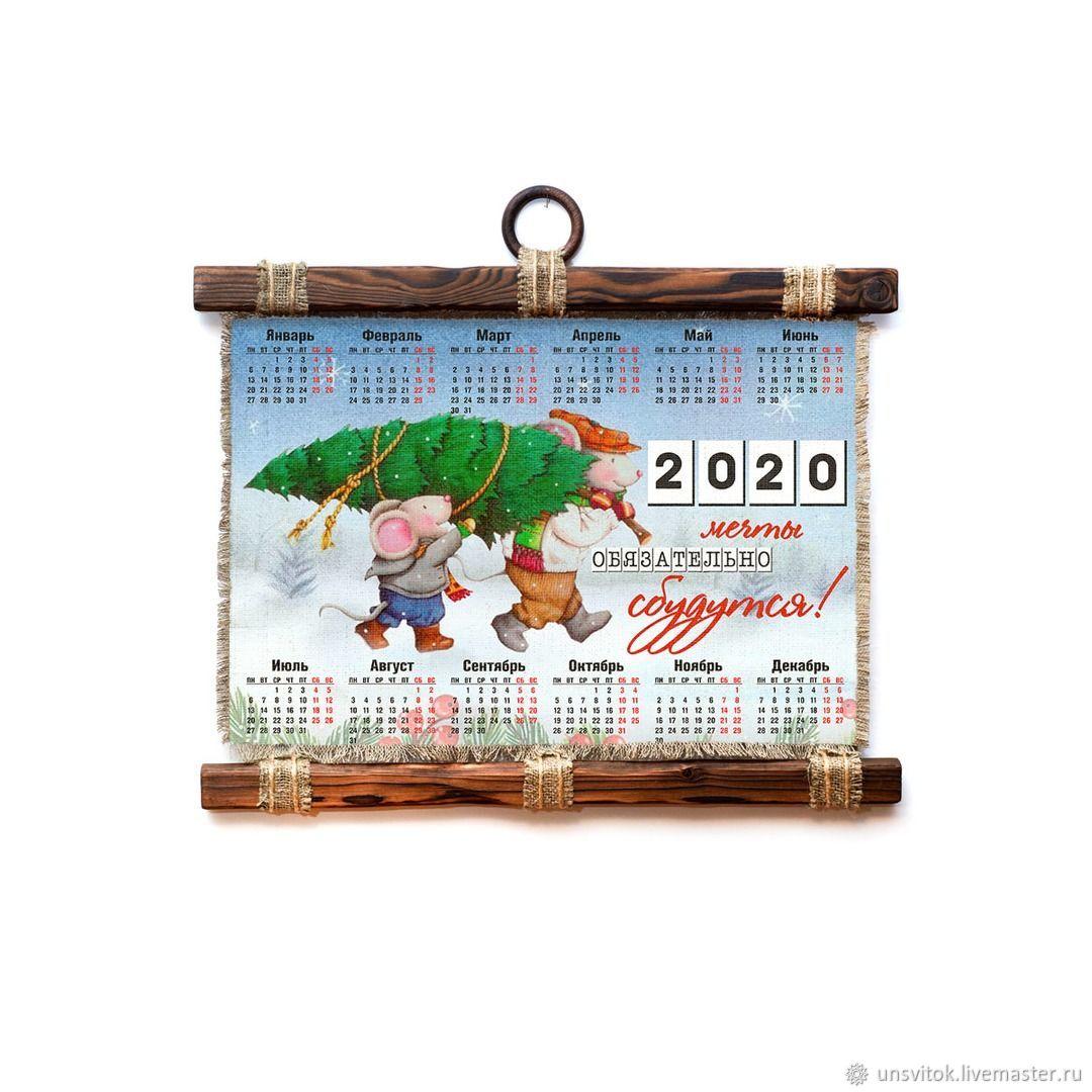 """Универсальный свиток """"Календарь 2020. Мечты сбудутся"""", Календари, Дзержинский,  Фото №1"""