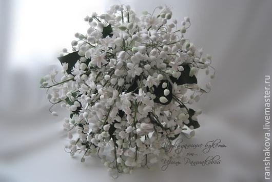 """Свадебные цветы ручной работы. Ярмарка Мастеров - ручная работа. Купить Свадебный букет из ландышей """"Принцесса"""". Handmade. Ландыши"""