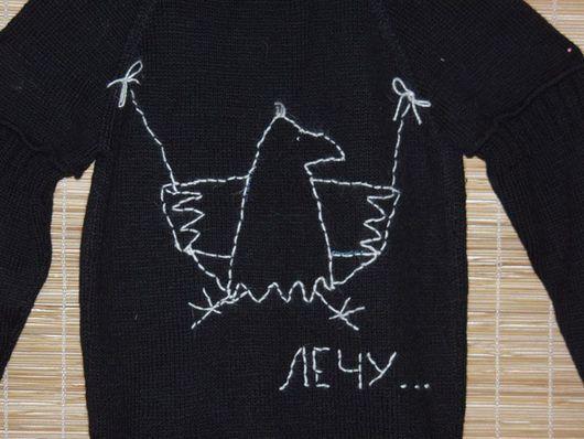 Свитер на молнии с Вороной на качелях (спина)